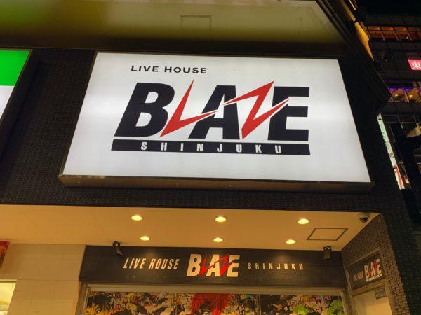 SHINJUKU LIVE HOUSE BLAZE