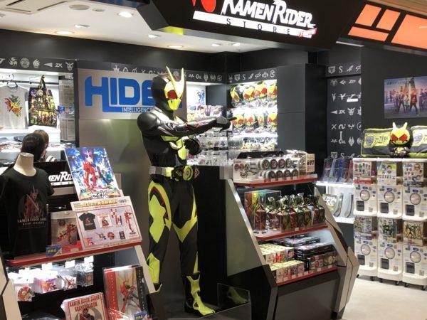 仮面ライダーストア東京